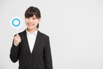 f:id:oyakudachinomori:20160814160146j:plain