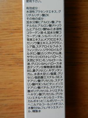 f:id:oyakudachinomori:20160819201757j:plain