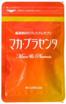 f:id:oyakudachinomori:20160823104506p:plain