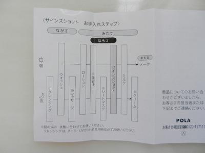 f:id:oyakudachinomori:20160912131500j:plain