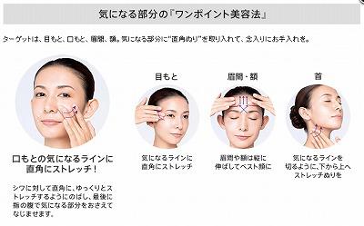 f:id:oyakudachinomori:20160913201914j:plain