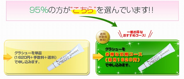 f:id:oyakudachinomori:20160927095305j:plain