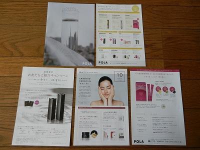 f:id:oyakudachinomori:20161006162254j:plain