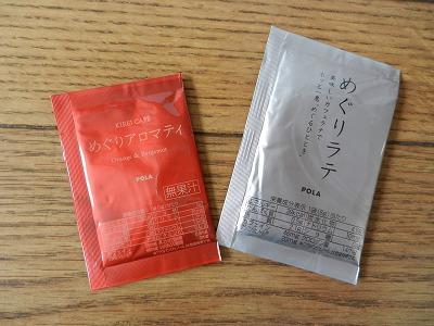 f:id:oyakudachinomori:20161204161803j:plain