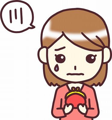 f:id:oyakudachinomori:20170121205752j:plain