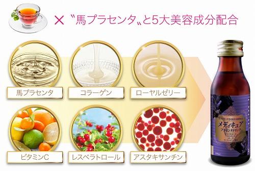 f:id:oyakudachinomori:20170123094239j:plain