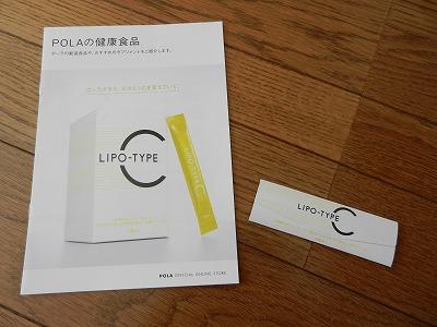 f:id:oyakudachinomori:20170207133815j:plain
