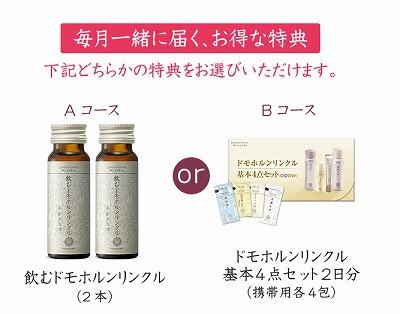 f:id:oyakudachinomori:20170213134907j:plain