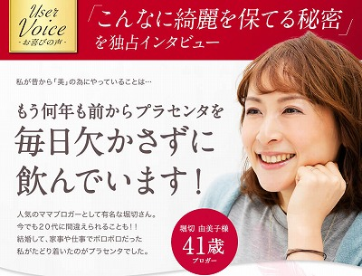 f:id:oyakudachinomori:20170220092121j:plain