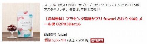 f:id:oyakudachinomori:20170220134433j:plain