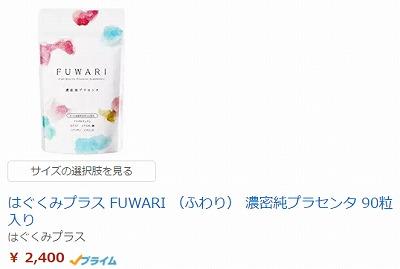 f:id:oyakudachinomori:20170220134443j:plain