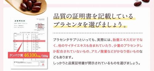 f:id:oyakudachinomori:20170224091355j:plain