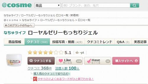 f:id:oyakudachinomori:20170301100053j:plain