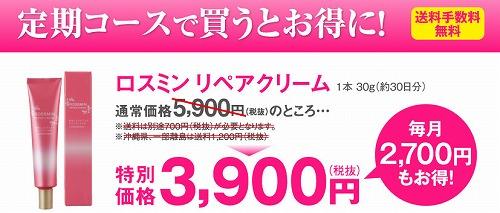 f:id:oyakudachinomori:20170319191235j:plain