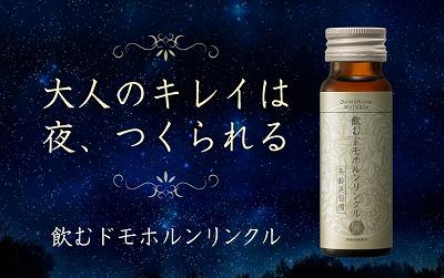 f:id:oyakudachinomori:20170321091509j:plain