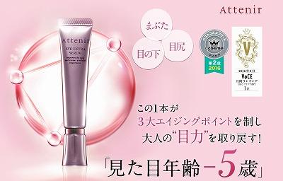 f:id:oyakudachinomori:20170331100411j:plain
