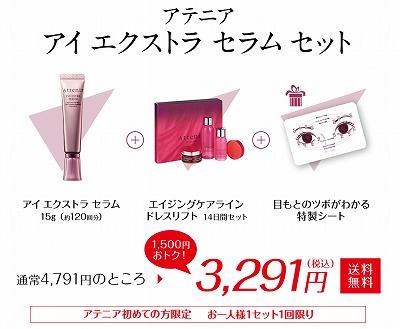 f:id:oyakudachinomori:20170331100417j:plain