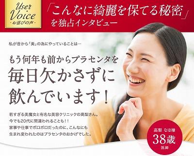 f:id:oyakudachinomori:20170404160218j:plain