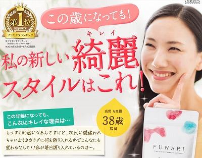 f:id:oyakudachinomori:20170404160543j:plain