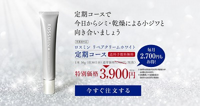 f:id:oyakudachinomori:20170503091659j:plain
