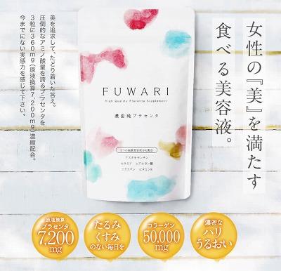 f:id:oyakudachinomori:20170706192305j:plain