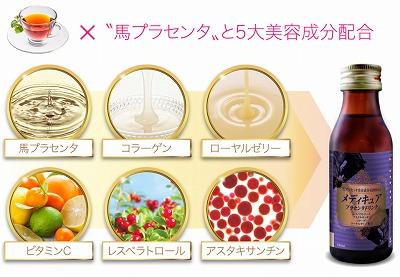f:id:oyakudachinomori:20170710101548j:plain