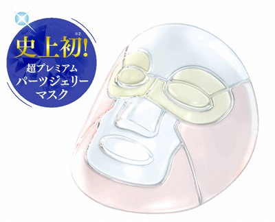 f:id:oyakudachinomori:20171012163715j:plain
