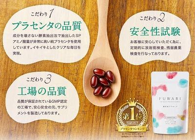 f:id:oyakudachinomori:20171126202835j:plain