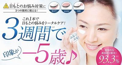 f:id:oyakudachinomori:20180117102756j:plain