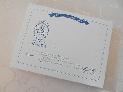 f:id:oyakudachinomori:20180117102832j:plain