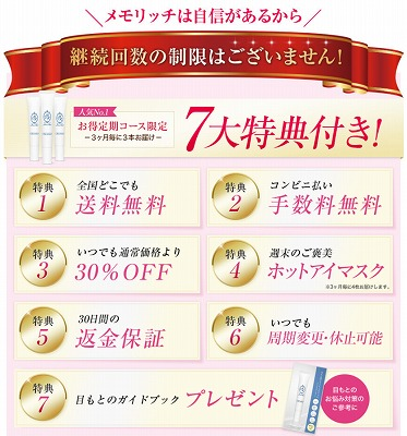 f:id:oyakudachinomori:20180117200658j:plain