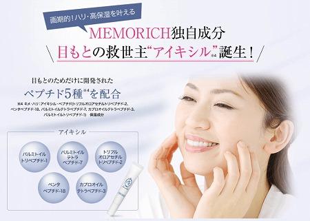 f:id:oyakudachinomori:20180124095843j:plain