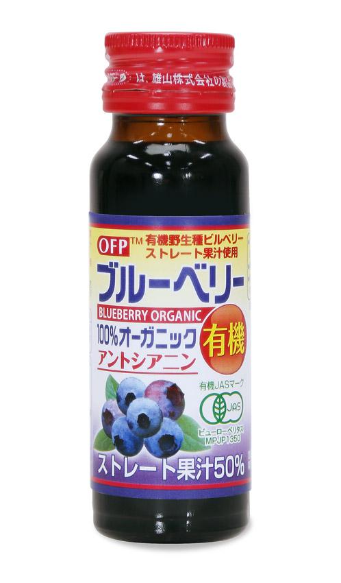 f:id:oyama-syokuhin:20170531130626j:plain