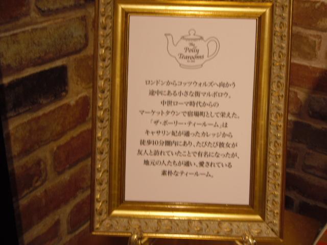 f:id:oyama-syokuhin:20171017132633j:plain