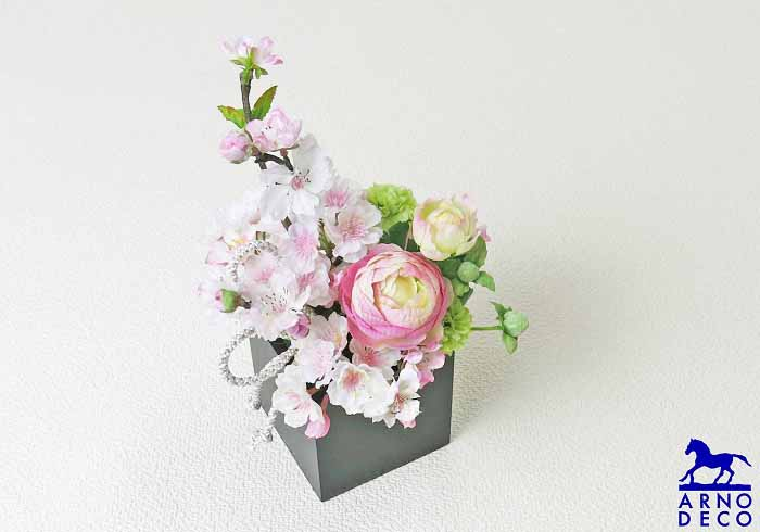 f:id:oyama-syokuhin:20180327101928j:plain