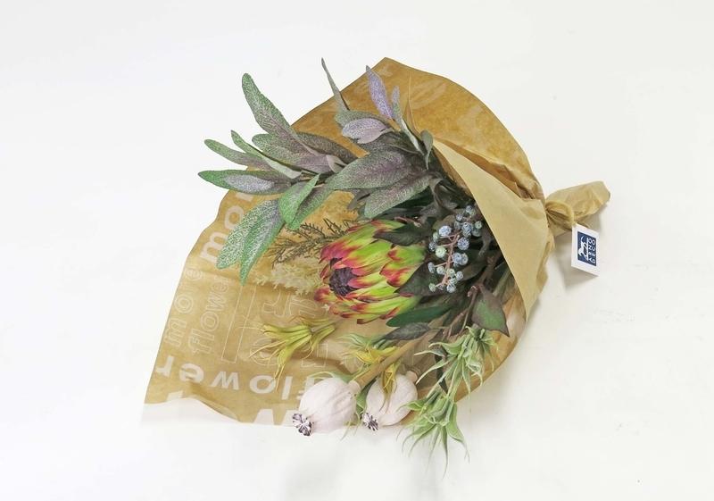 f:id:oyama-syokuhin:20191129133329j:plain