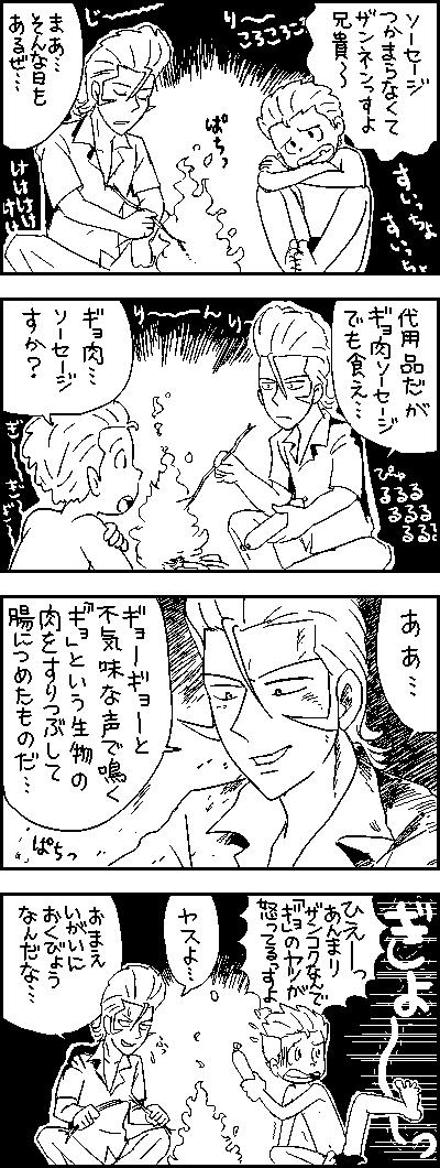 20120724175819