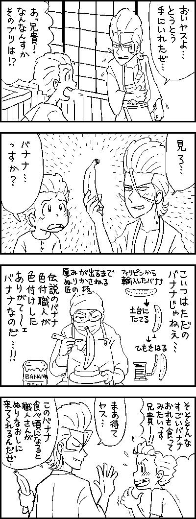 20120807191906