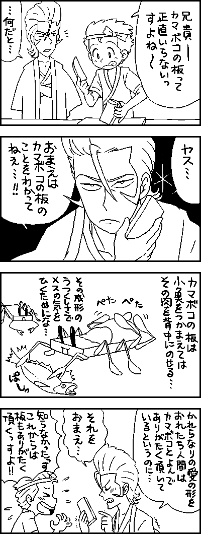 20120919222342