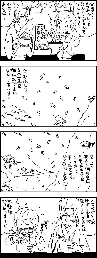 20121022160544