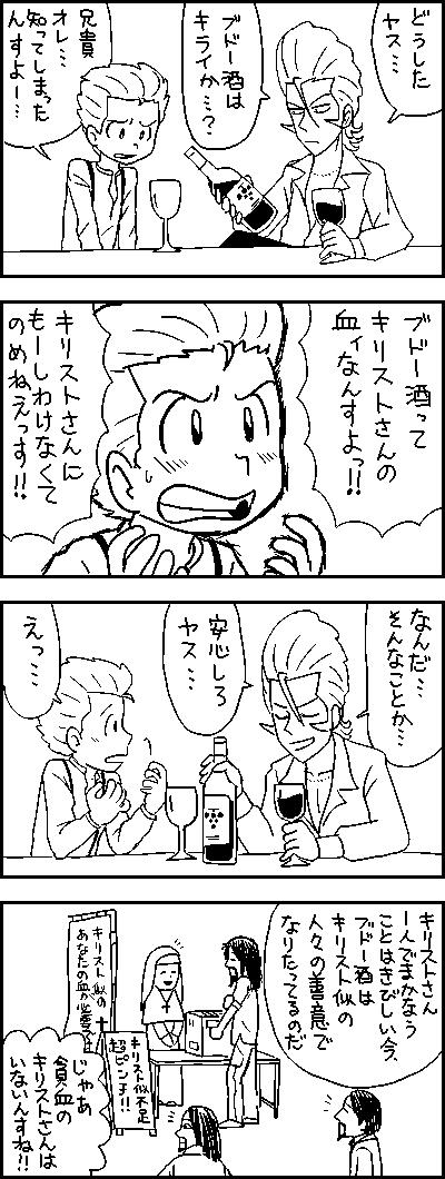 20121107190827