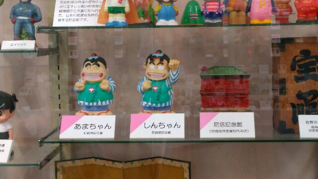 f:id:oyama_riko:20170530082907j:image