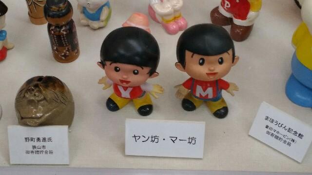 f:id:oyama_riko:20170530082922j:image
