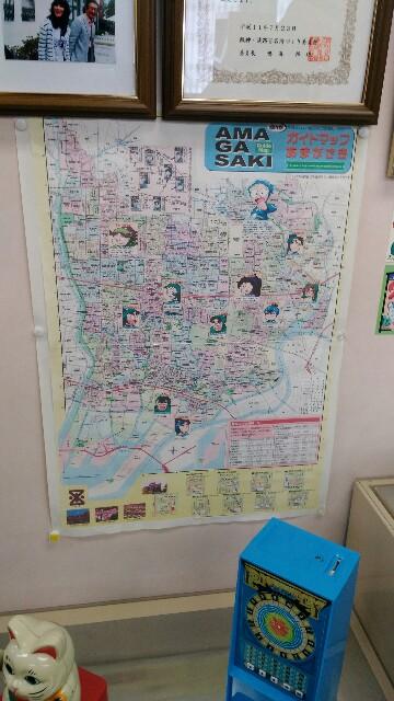 f:id:oyama_riko:20170530083118j:image