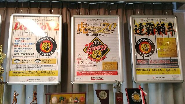 f:id:oyama_riko:20170530083532j:image
