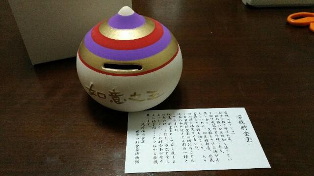 f:id:oyama_riko:20170530083554j:image