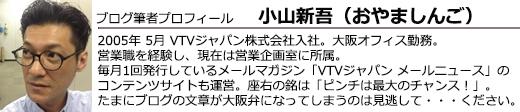 f:id:oyama_shingo:20151118195920j:plain