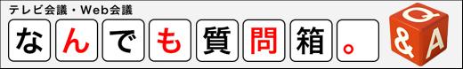 f:id:oyama_shingo:20151118200143j:plain