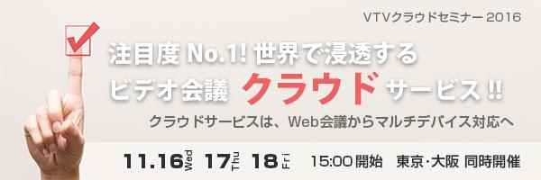 f:id:oyama_shingo:20161018094307j:plain
