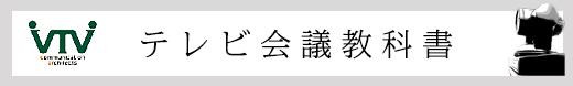 f:id:oyama_shingo:20170420113416j:plain